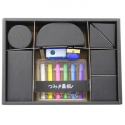chalk_box_main-e1353374342149